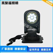 车载探照灯HID氙气无线遥控远程搜索强光LED吸顶户外照明船用灯