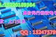 收购74hct125d回收电源IC