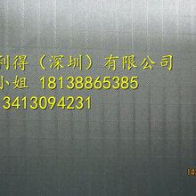 新项目屏蔽材料DSS-T03050LH低价销售