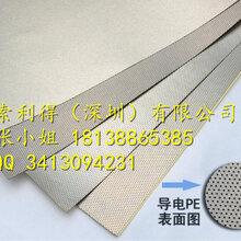 镀金材料DSS-S7027高端材料韩国DAESANG