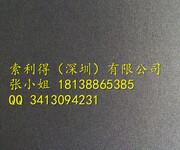 STN1070NW进口屏蔽材料图片