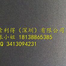 高端导电材料SSD-025低价销售