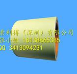 国内畅销屏蔽材料DSS-T0203D图片