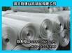 河北联德生产广西贺州养鸡网电焊网小孔铁丝网