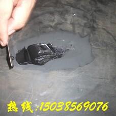 橡胶修补剂,橡胶修补剂厂家,橡胶修补剂生产厂家,橡胶修补剂供应商