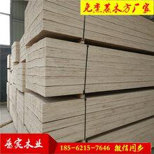 免熏蒸木方普实木业厂家定制不需要熏蒸ζ 木方条图片