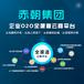 2016东莞跨境电子商务公司排名