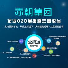 广州跨境电子商务排名哪家好