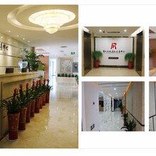 华人文化产权交易中心--影视版权