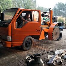 沥青路面专用路边石开沟机汽车底盘6105型