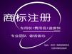 上海注册公司流程?#24515;?#20123;需要注意