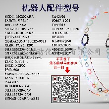 7100A63A/220V/SELF/XXXX/NONE歐陸圖片
