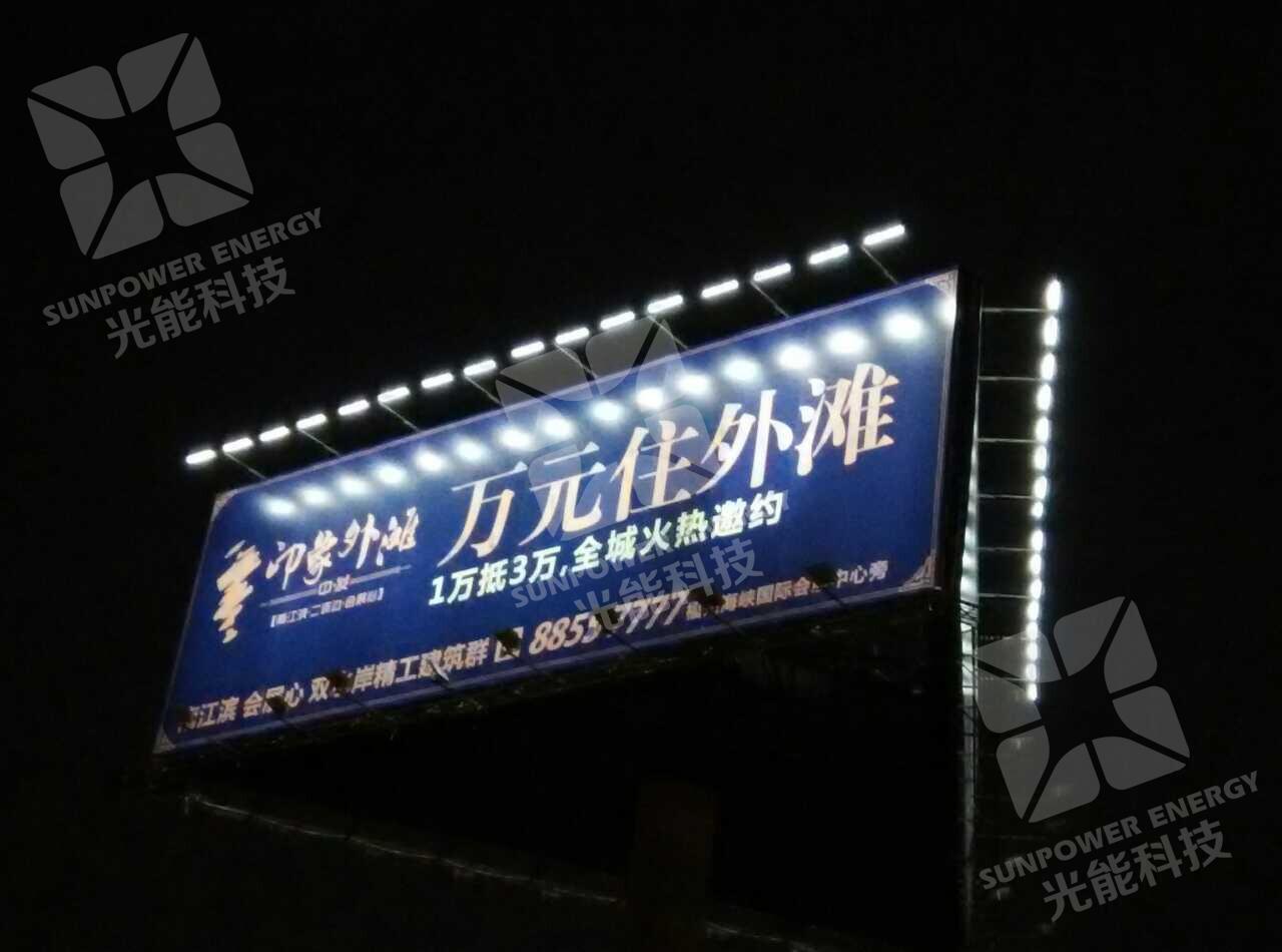 【福州led灯具设计】-福州led灯具设计价格