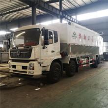 30吨料罐车蓝牌生产供应图片