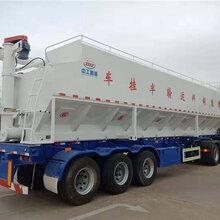 专业6吨饲料散装运输车销售点