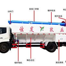 小吨位3吨散装饲料车销售点
