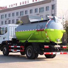 泔水垃圾收集车质量好的团购价