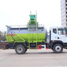 10方泔水垃圾车专业的免费咨询