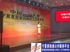 加盟银川家政服务公司家政通免费获得了著名品牌使用权