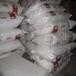 供兰州片碱行业领先和甘肃纯碱报价