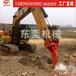 大中小型挖掘机松土器二冲程松土器破碎式松土器