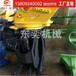 深圳抓木器挖掘机液压夹木器