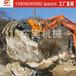 广州抓木机挖掘机旋转式抓石器