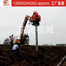 湛江打桩机挖掘机高频液压振动打桩锤图片