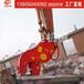 贵州拆迁粉碎钳挖掘机混凝土液压破碎钳
