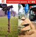 工程地质钻孔地热钻孔-挖机螺旋钻孔机