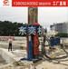东奕机械-新款h型钢拔桩机,专业拔桩设备