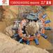 挖掘机截桩机_液压破桩机破桩器供应商