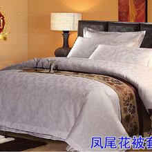 宾馆酒店布草生产厂商,厂价直销,物流送货到全国