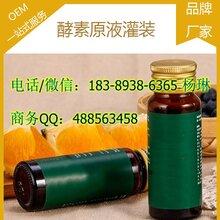 红刺梨饮品加工/上海红刺梨饮品代工厂图片