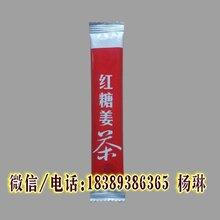 红糖姜茶固体饮料加工、芝麻莲子山楂粉代工厂图片