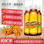 一站式沙棘蜂蜜饮品贴牌图片
