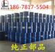 正丁醇价格山东正丁醇生产厂家齐鲁石化正丁醇