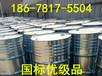 乙醇廠家生產乙醇價格低95乙醇無水乙醇行情