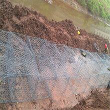 南昌格宾石笼网挡墙价格、绍兴石笼网规格、水利铅丝笼厂家