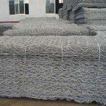 江苏镀锌石笼网厂家、石笼网兜规格报价