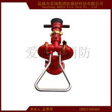 手动固定式消防水炮便携式消防水炮批发商