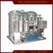 船用油水分离器15pmm舱底水分离器生产厂家