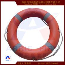 船用救生圈整体式救生圈救生圈生产厂家
