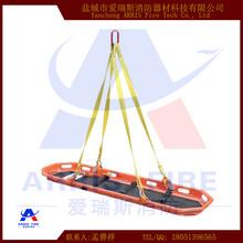 低价出售多功能救援担架分离式篮式担架可吊式担架