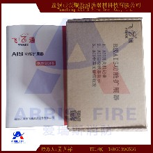 直销AIS功能扩展仪飞通AIS扩展仪