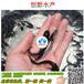 江西匙吻鲟鱼苗哪里买&匙吻鲟鱼苗出售_创新水产