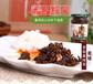 供应太极香菇酱套装原味香辣组合每瓶210g