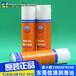 ELKALUB艾卡?#31216;誇LC1012叼纸牙防锈润滑剂