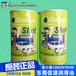 东莞供应美国OMEGA909E引擎润滑油添加剂