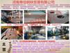 舞鋼WNM500耐磨鋼板硬度卷管、冷彎試驗